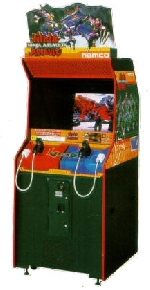 Ninja Assault Arcade Machine Shooting Game